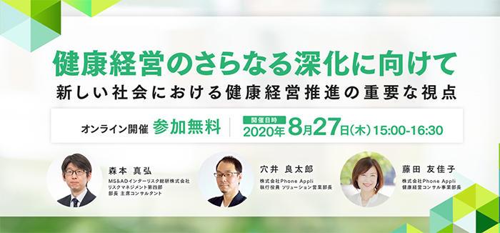 banner_700-2.jpg
