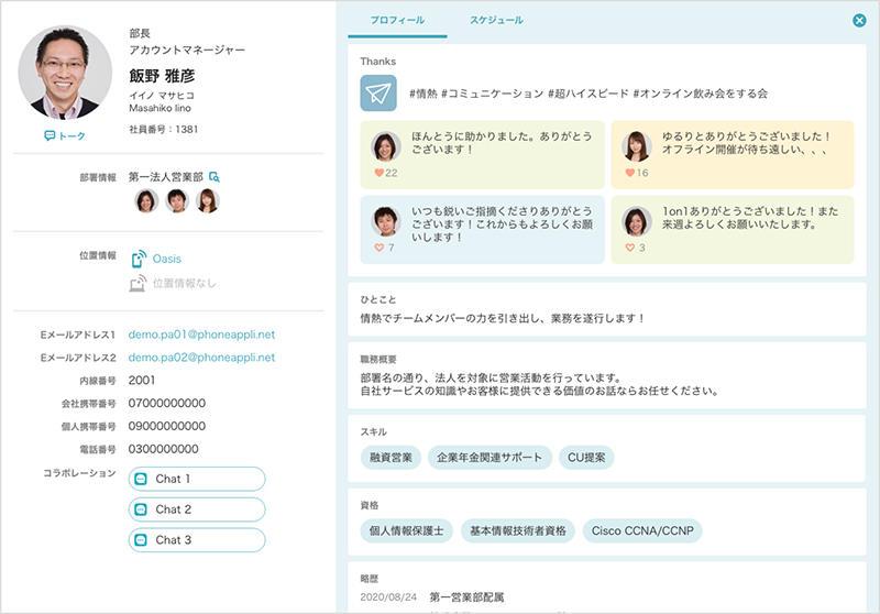 新UI.jpg