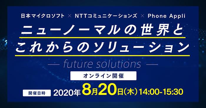 banner_700.jpg