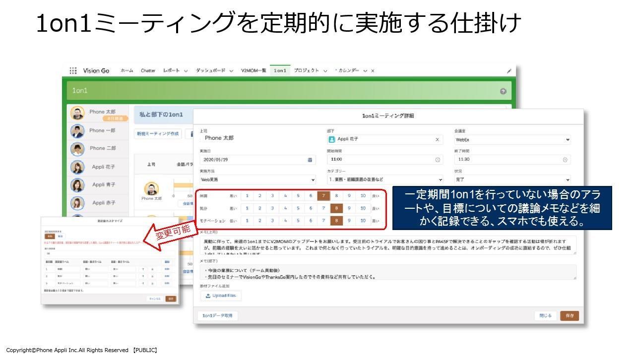 PA4SF_one_teleworkday_work_16_2.jpg