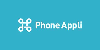 phoneappli_logo_topba.jpg
