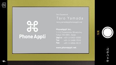 card_img_sample-cb983a8f.jpg