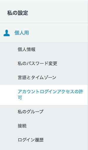 support_access.jpg