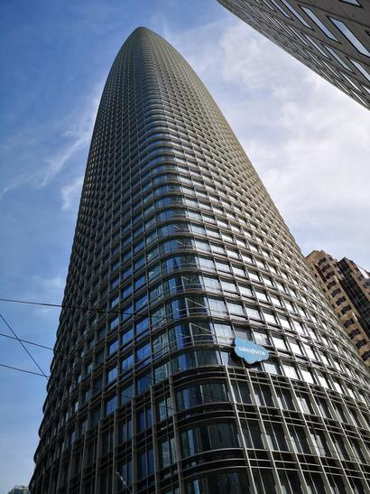 SalesforceTower_1200.jpg