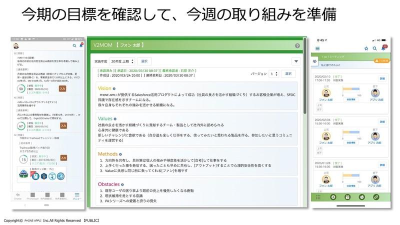 telematsu3_1.jpg
