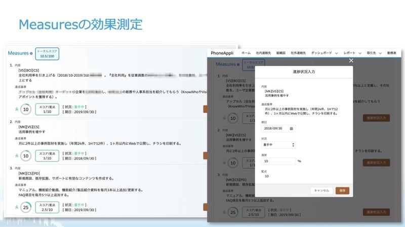 telematsu3_3.jpg