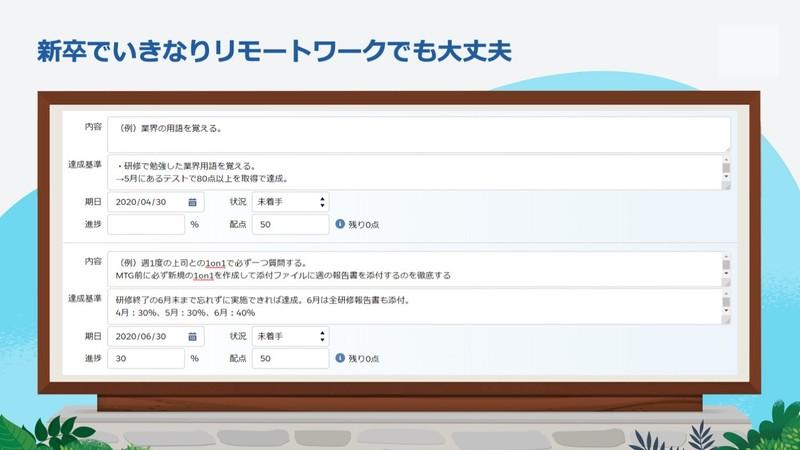 telematsu3_5.jpg