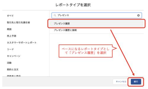 online_track_1.png