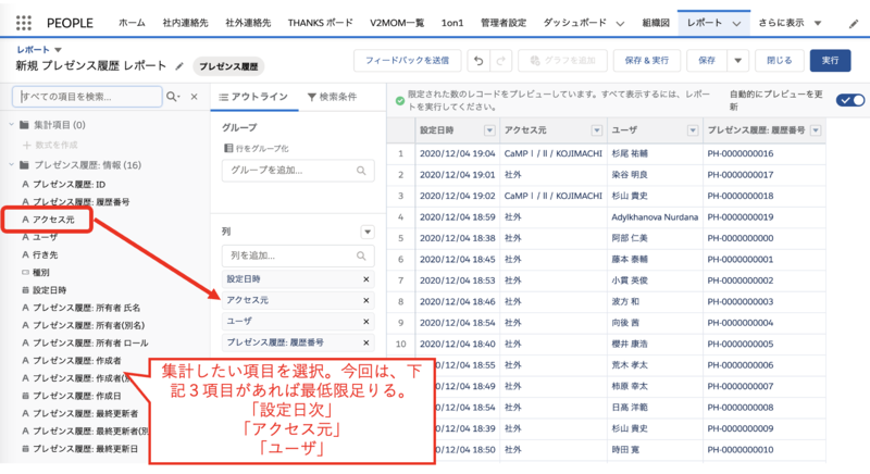 online_track_2.png