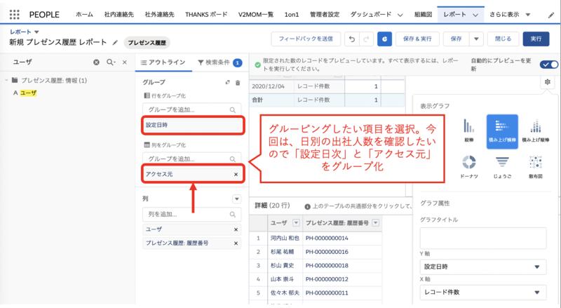 online_track_3.png