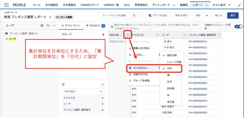 online_track_4.png