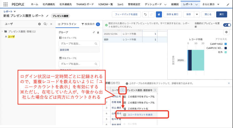 online_track_5.png
