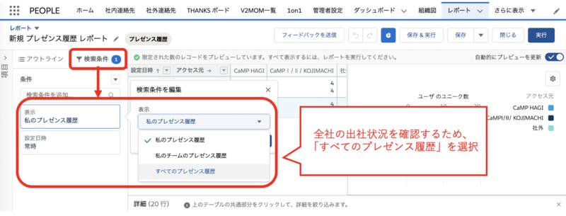 online_track_6.png