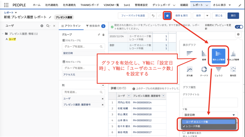 online_track_7.png