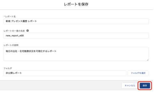 online_track_8.png