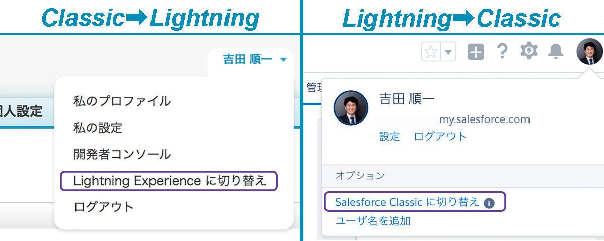 lex_img_switch.jpg