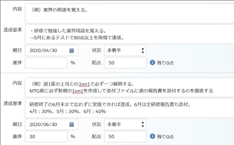 new_graduate_measures3.png