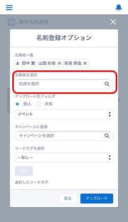 s1_option.jpg