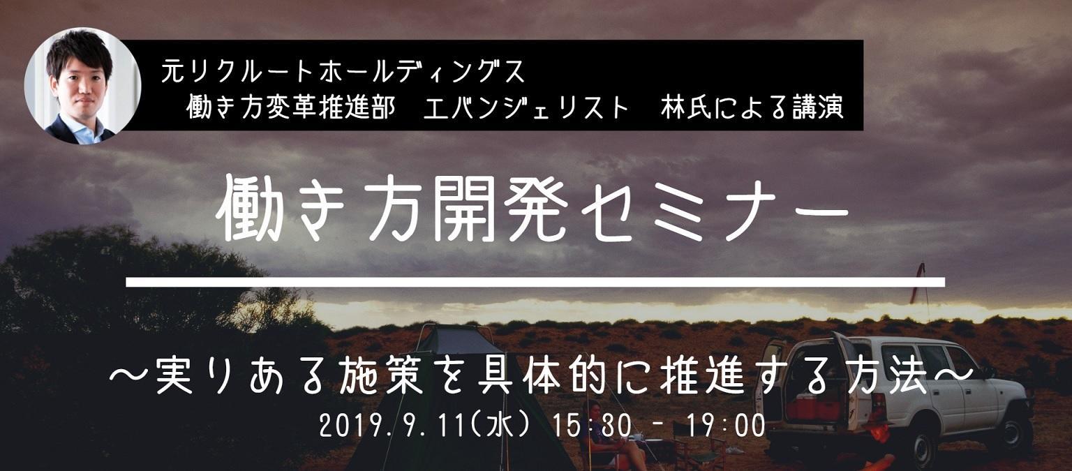 event_banner_2s.jpg