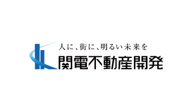 関電不動産開発株式会社