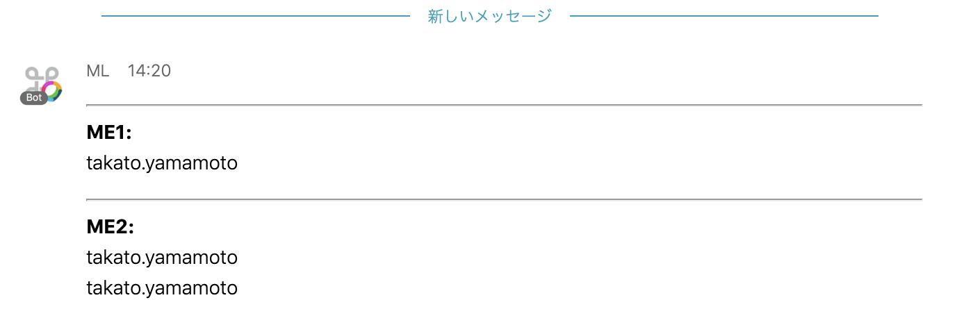 スクリーンショット 2020-05-27 14.21.12.png