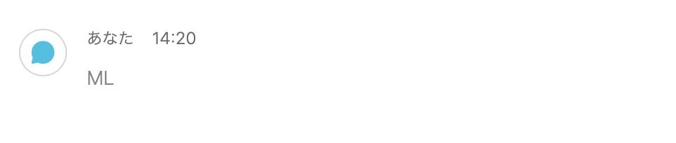スクリーンショット 2020-05-27 14.24.52.png