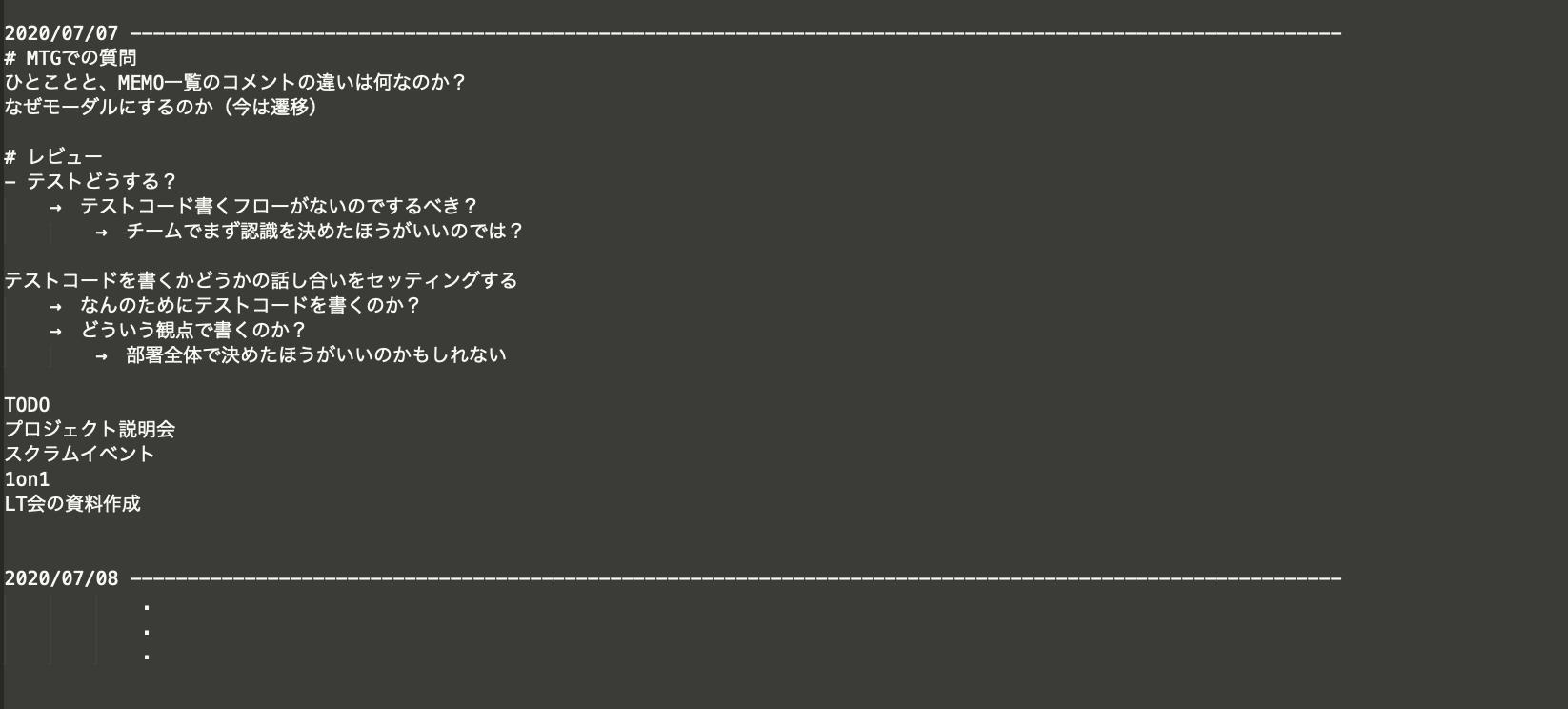 スクリーンショット 2020-08-25 14.39.08.png