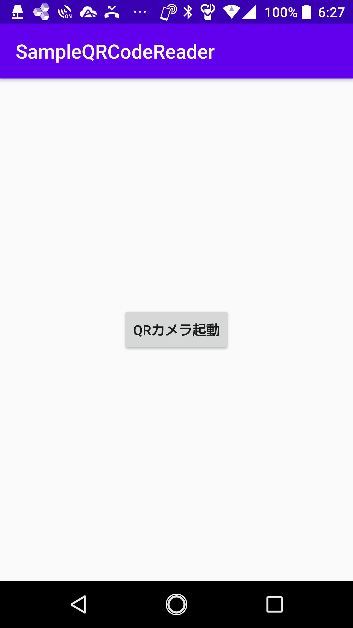 QRトップ画面.png